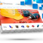 Создание строительных сайтов (компании, фирмы)