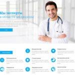 Создание медицинского сайта (клиники, учреждения, центра)