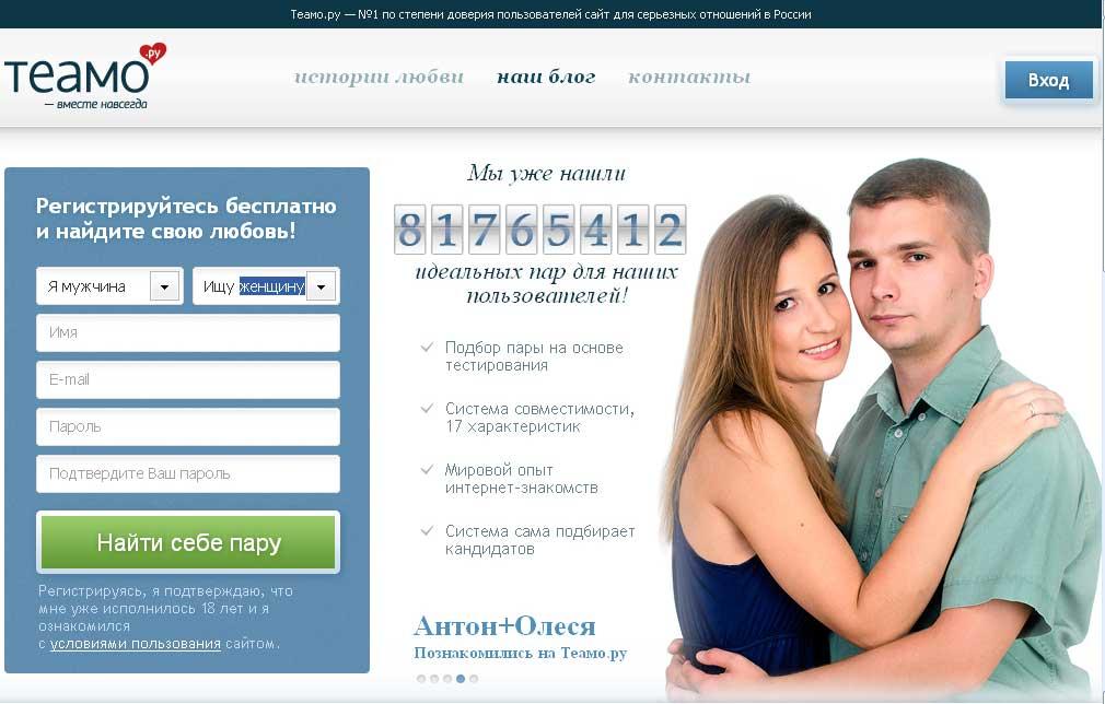 Сайты интернет знакомства знакомства для секса в нижнем новгороде с бесплатной регистрацией